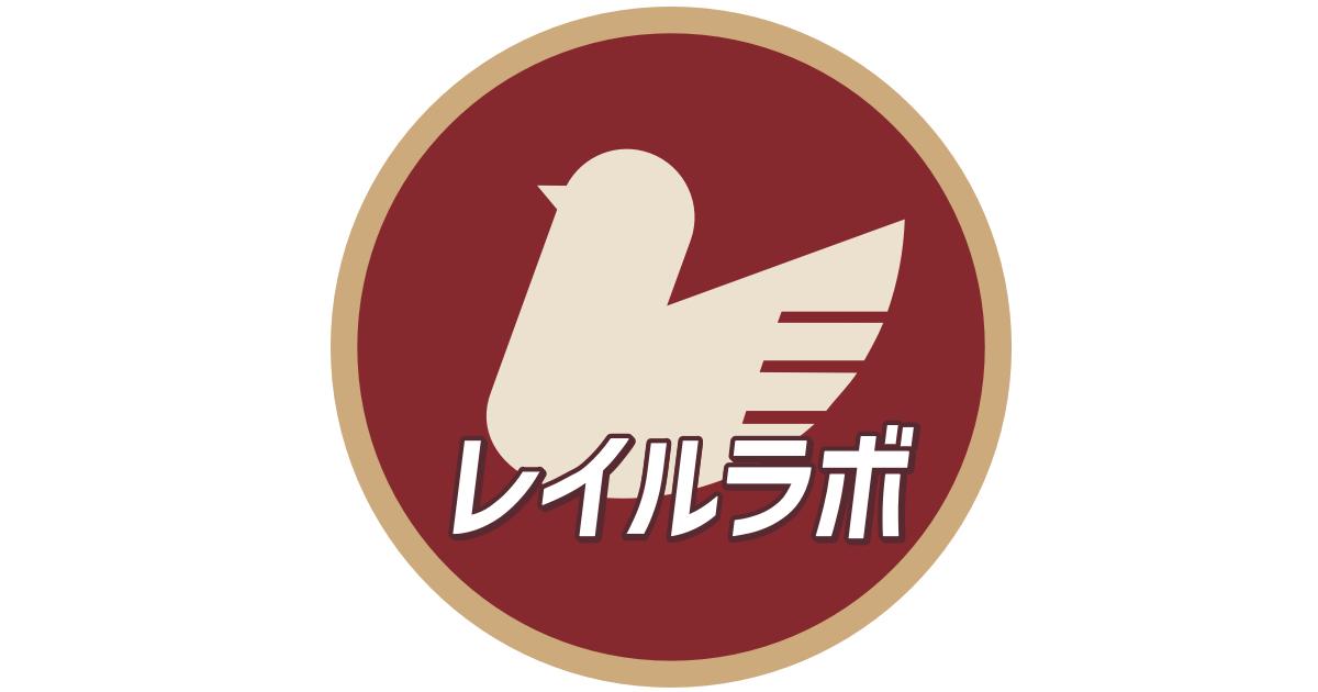 JR東、秋田県内の路線が乗り放題となる「あきたホリデーパス」を販売