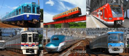 レイルラボで鉄道写真を投稿・公開してみませんか?