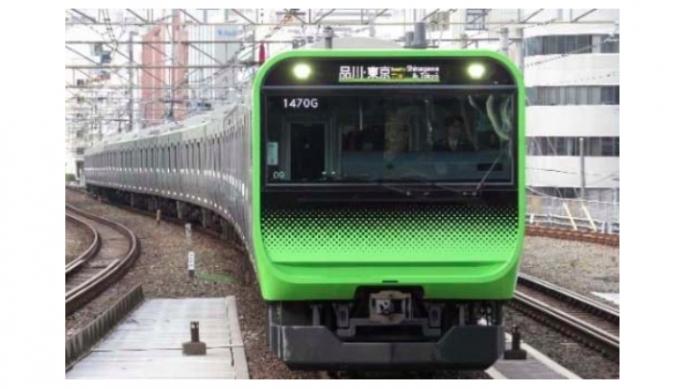 JR東日本、山手線で自動列車運転...