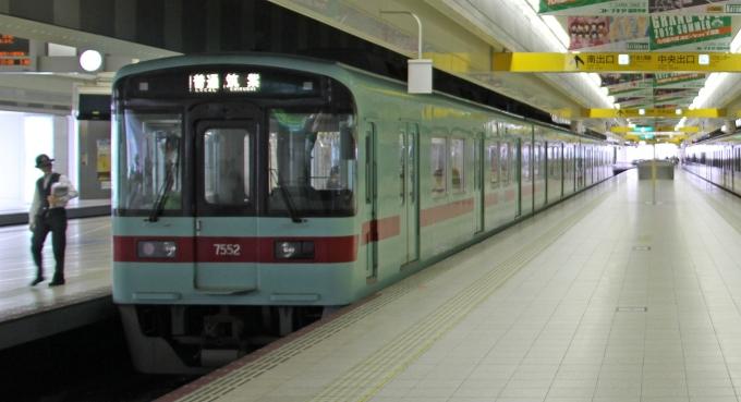 西鉄福岡(天神)駅、企画乗車券が交通系ICカードで購入可能に | RailLab ...