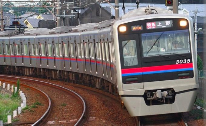京成 電鉄 運行 状況
