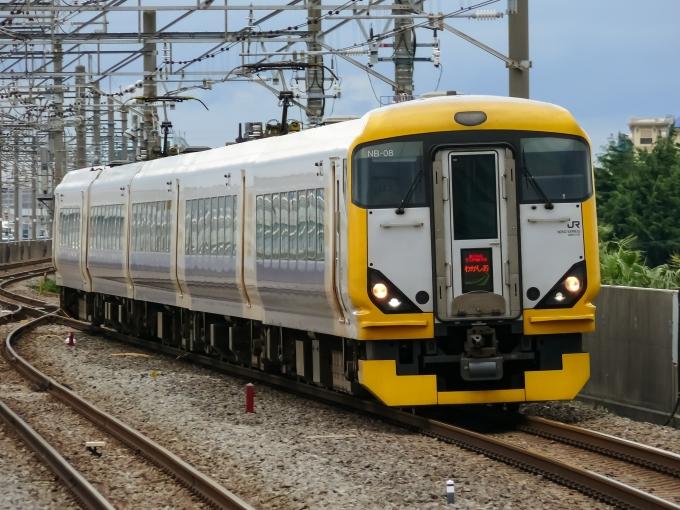 JR東、房総方面の特急列車で50%割引 12月から1月の旅行対象 | RailLab ...