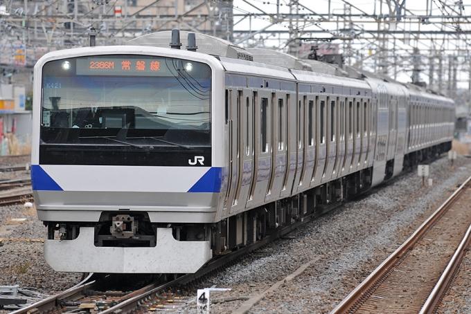 常磐線、「水戸の梅まつり」にあわせ偕楽園臨時駅を開設 2月15日から ...