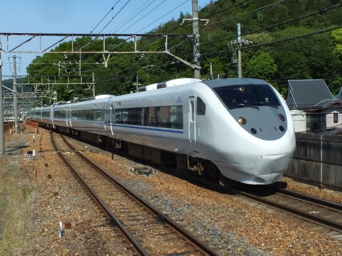 山陽 新幹線 運休