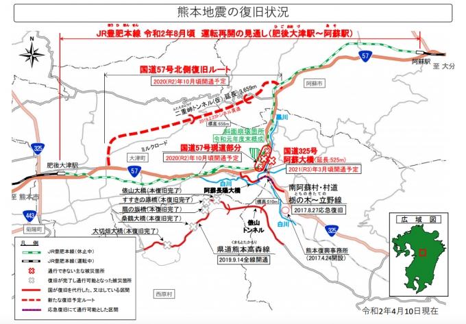 熊本 駅 から 肥後 大津 駅
