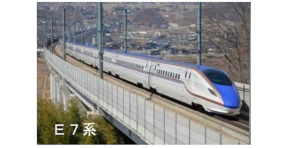運休 東北 いつまで 新幹線
