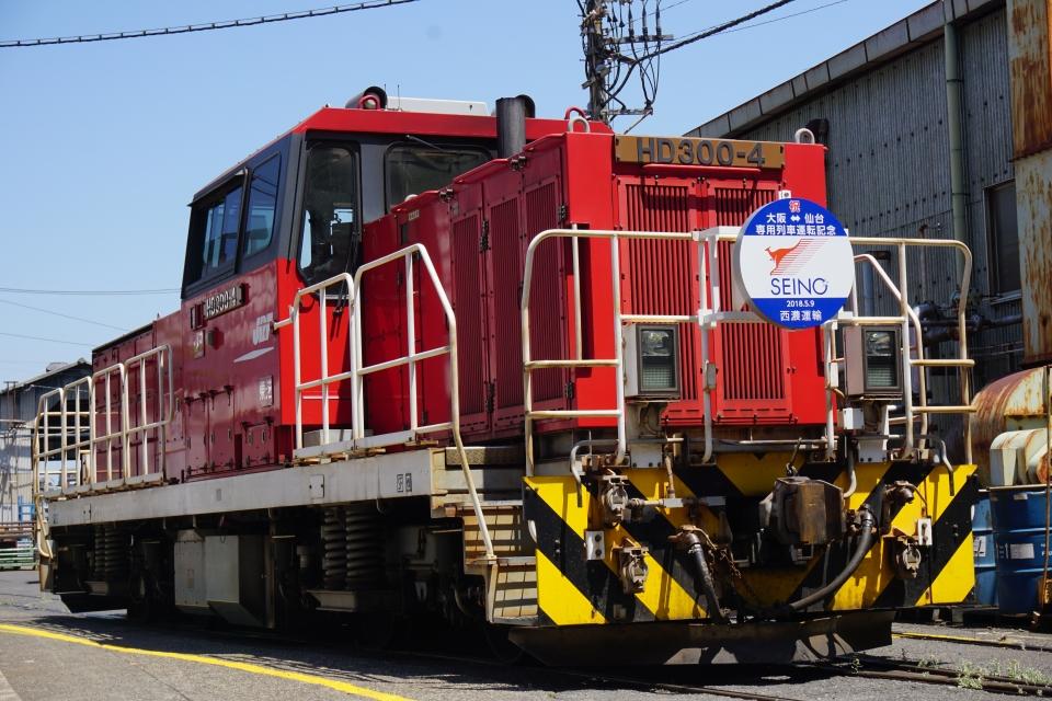 ニュース画像 1枚目:HD300形ハイブリット機関車(トレインさん撮影)