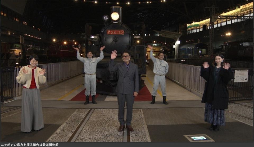 ニュース画像 1枚目:鉄道博物館での出演者のみなさん
