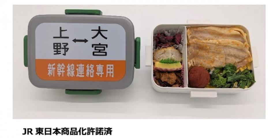 ニュース画像 1枚目:185系メモリアル 新幹線リレー号弁当