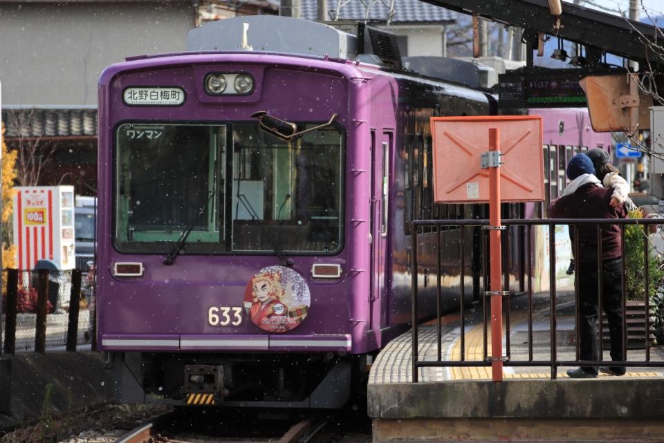 ニュース画像 11枚目:京福モボ611・621・631形(forgingさん撮影)