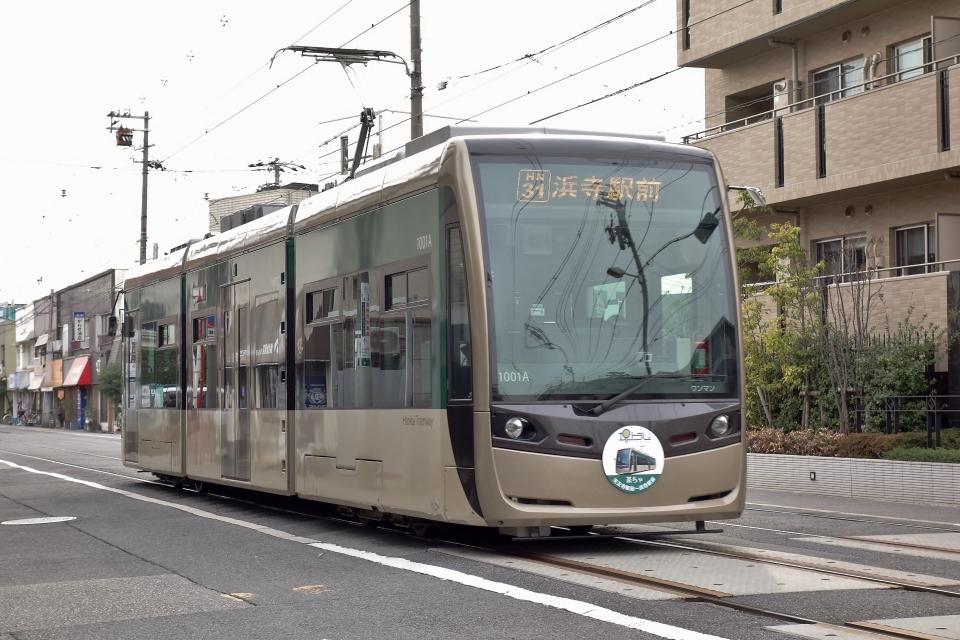 ニュース画像 12枚目:阪堺電気軌道1001形(Jin Bergqiさん撮影)