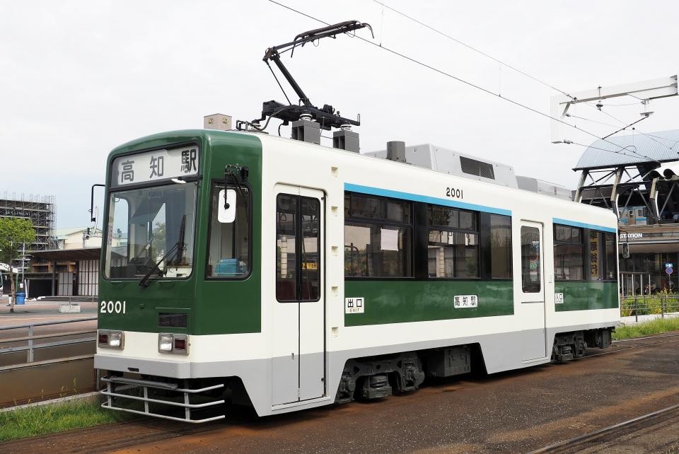 ニュース画像 15枚目:土佐電気鉄道2000形(わんべあさん撮影)