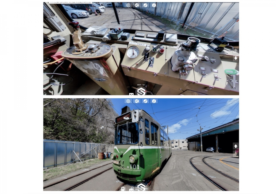 ニュース画像 1枚目:VR「M101+TC-1編」