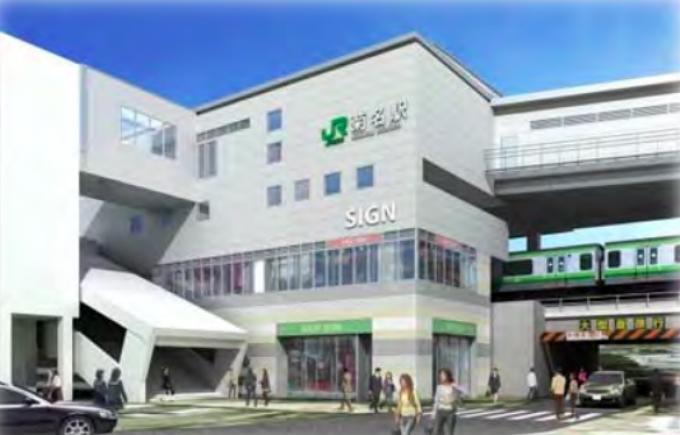 JR横浜線、12月17日から菊名駅橋上駅舎を供用開始 東横線との乗換経路を変更