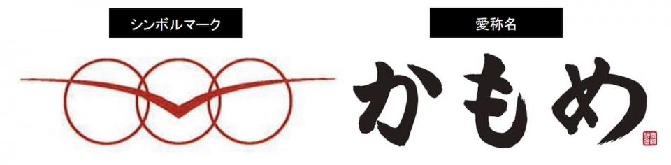 ニュース画像 1枚目:シンボルマークとロゴ