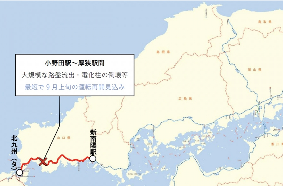 ニュース画像 1枚目:8月20日21時現在、山陽本線の運転中止区間