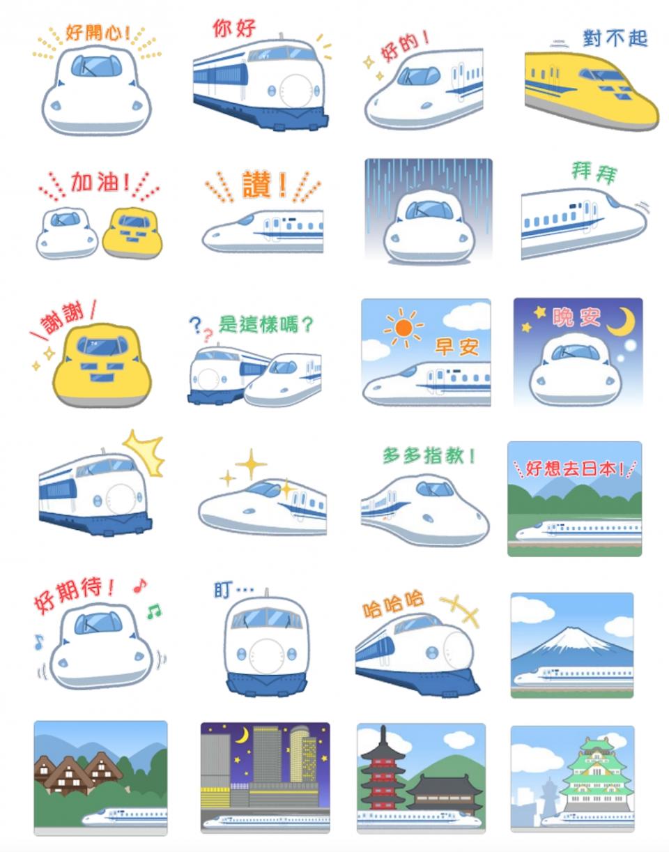 ニュース画像 2枚目:中文繁体字(台湾向け)版 24種1セット
