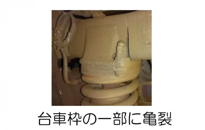 JR西日本、N700系「のぞみ34号」台車亀裂の重大インシデントで役員報酬 ...