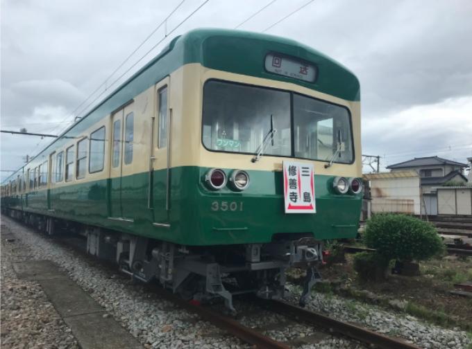 線 伊豆 箱根 豆 鉄道 駿