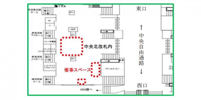 横浜 駅 構内 図