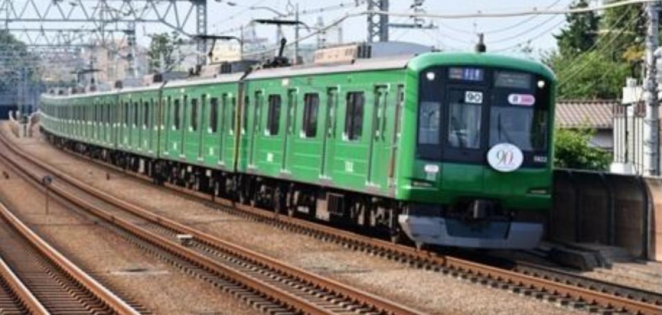 東急 大 井町 線 運行 情報