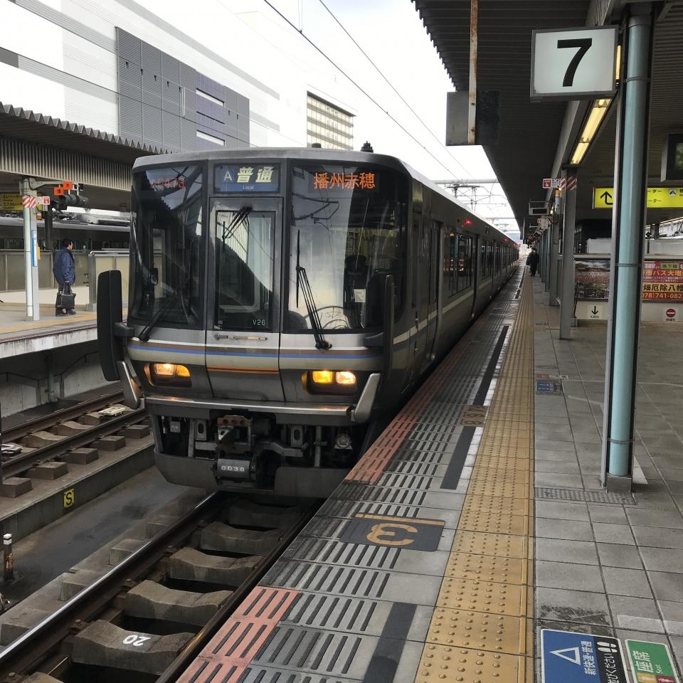 播州 赤穂 駅 から 姫路 駅