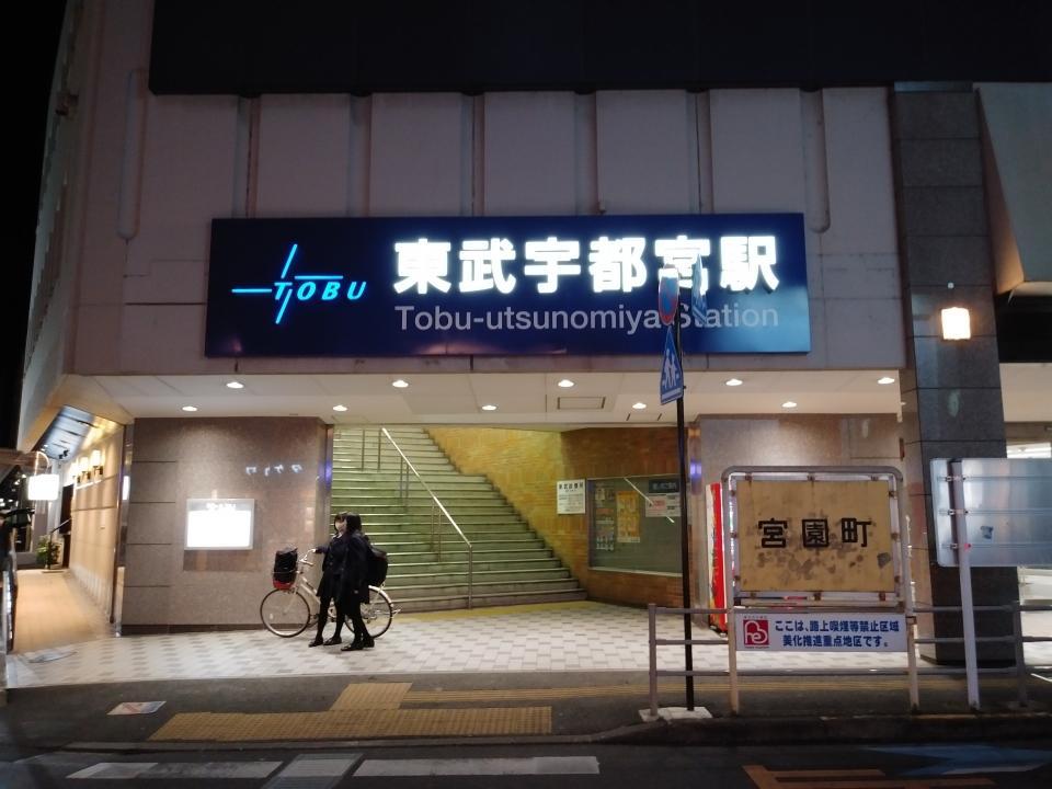 https://raillab.jp/img/user/record_photo/3724_37903/960.jpg