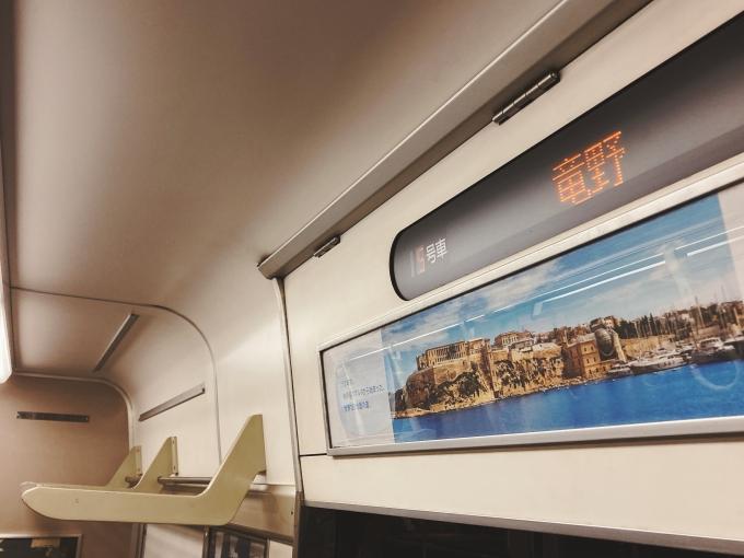 駅 から 駅 竜野 姫路