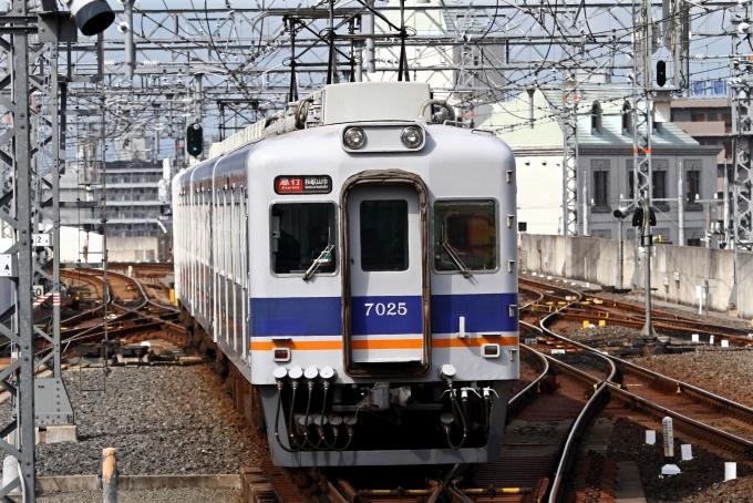 南海7000系電車