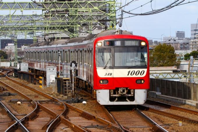 京急電鉄 1349 (京急1000形) 車両ガイド | レイルラボ(RailLab)