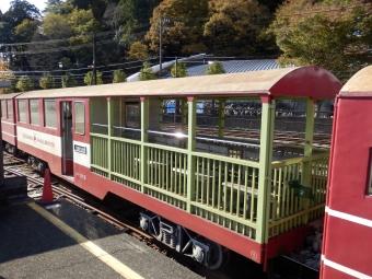 大井川鉄道スロフ300形客車 徹底...