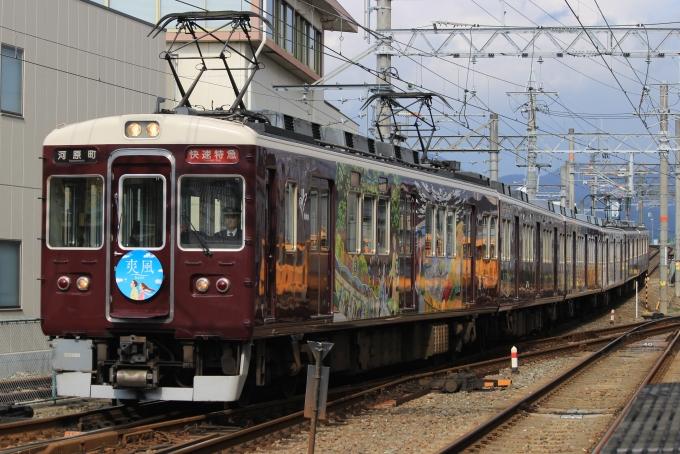 阪急電鉄 阪急7000系電車 神戸線...