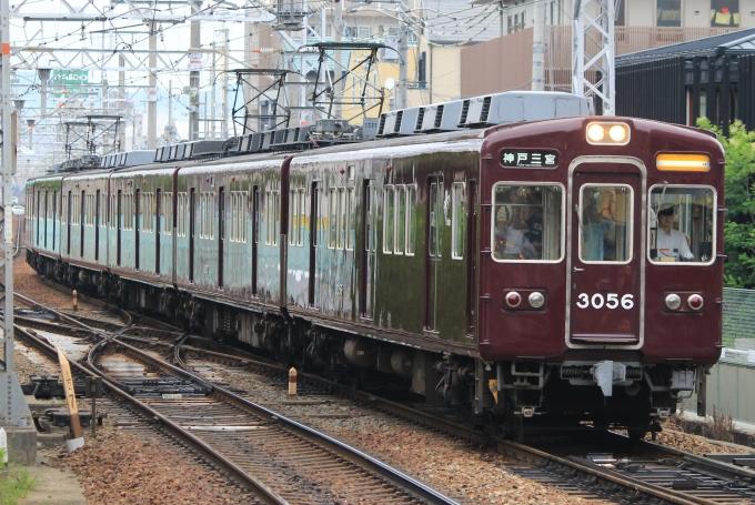 阪急電鉄 阪急3000系電車 3056 ...