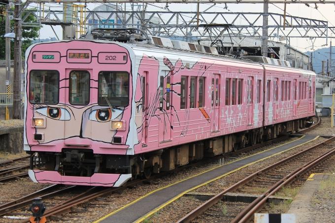 伊賀鉄道200系電車 忍者列車 202...