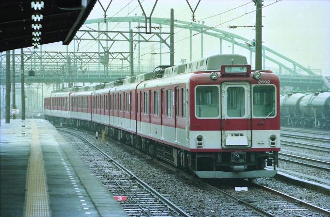 近畿日本鉄道 近鉄2600系電車 モ2600形(Mc) モ2602 塩浜駅 鉄道フォト ...