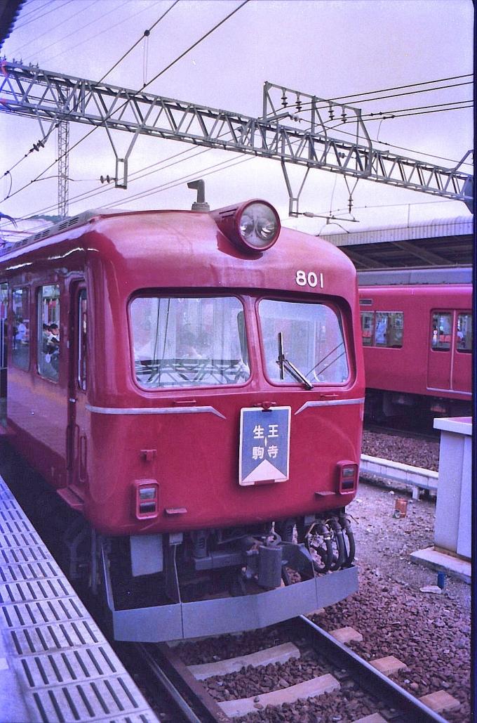 近畿日本鉄道 近鉄800系電車 モ800形(Mc) モ801 生駒駅 鉄道フォト ...