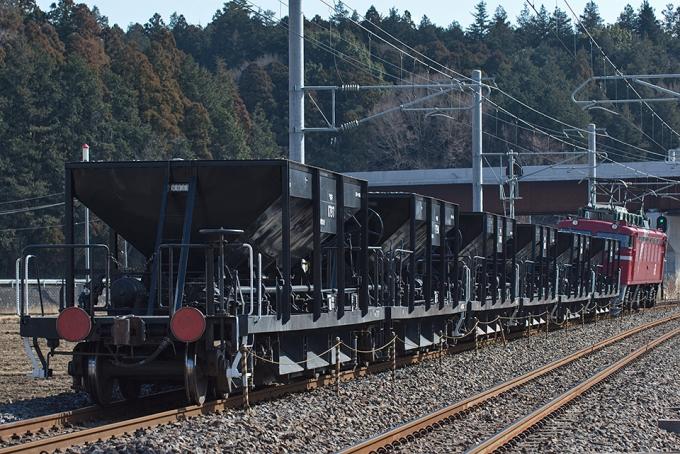 JR貨物 国鉄ホキ800形貨車 石岡...