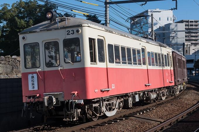 高松琴平電気鉄道20形電車(3代) ...