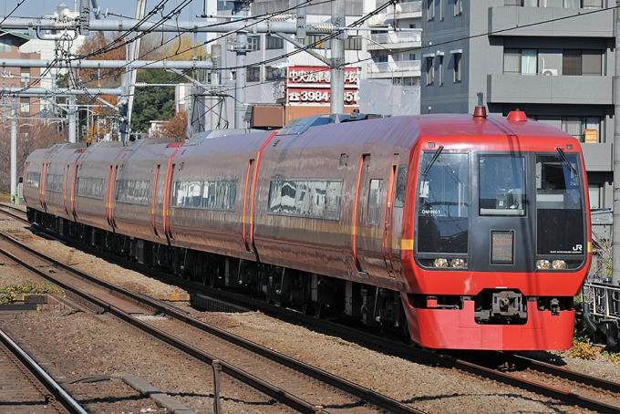 JR東日本253系電車 きぬがわ ク...