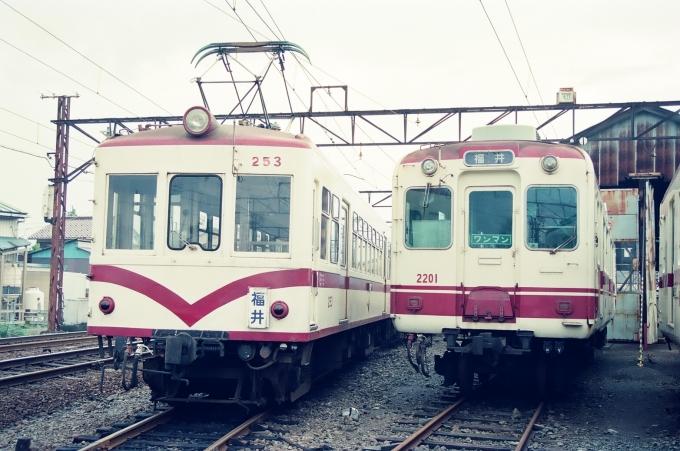 京福電気鉄道モハ2201形電車 徹...