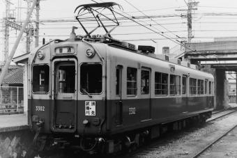 阪神3301・3501形電車 徹底ガイ...