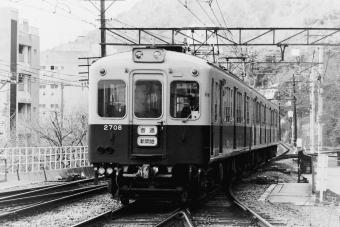 山陽電気鉄道2700系電車 徹底ガ...