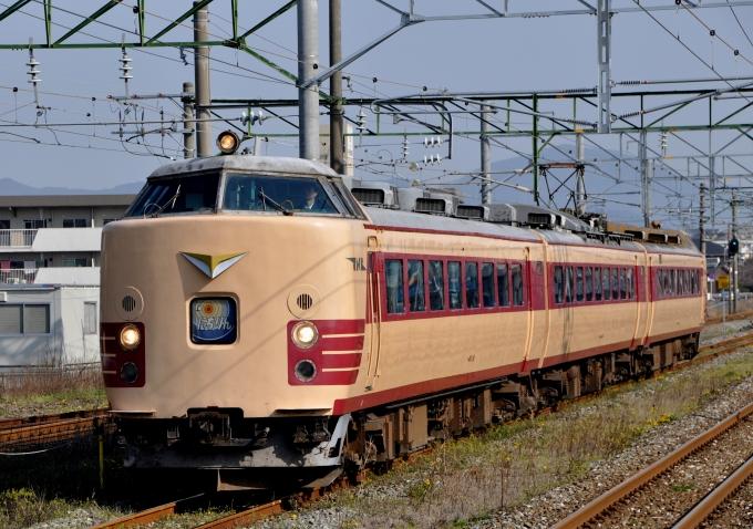 JR九州 国鉄485系電車 にちりん ...