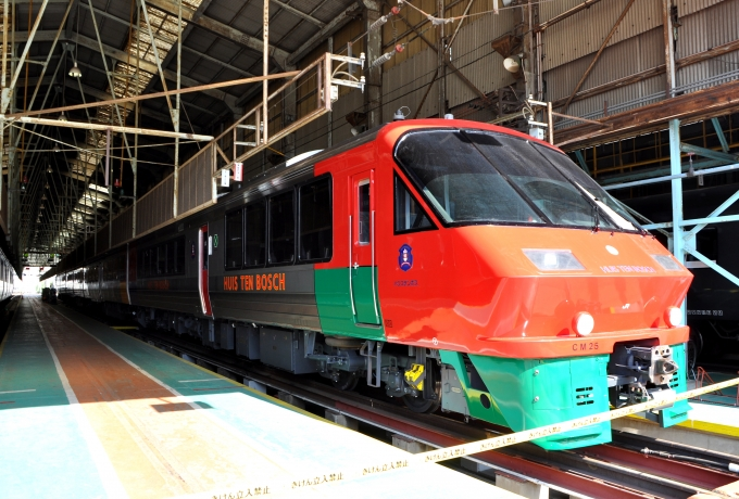 JR九州783系電車 ハウステンボス...