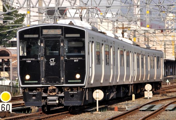JR九州817系電車 クモハ817-1004...