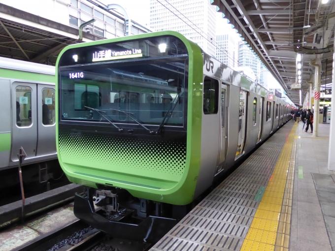 JR東日本E235系電車 クハE234-1 ...