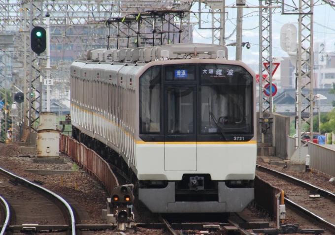 近畿日本鉄道 近鉄3220系電車 普...