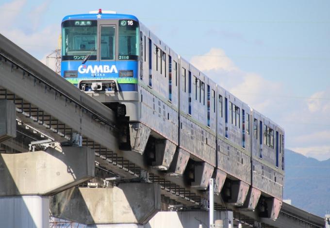 大阪高速鉄道2000系電車