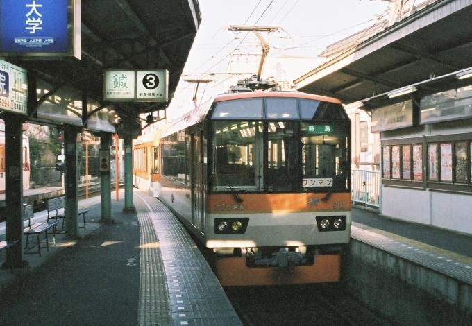 叡山電鉄 903 (叡電900系) 車両ガイド | レイルラボ(RailLab)