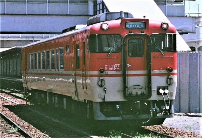 JR西日本 国鉄キハ40系気動車 キハ40 2082 姫路駅 鉄道フォト・写真 by ...